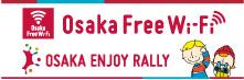 Osaka Free Wi-Fi