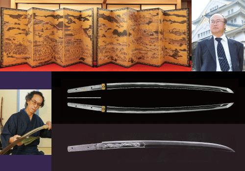 8月10日に、重要文化財「豊国祭礼図屏風」と 豊臣秀吉の愛刀「大江」「骨喰藤四郎」を一挙公開するイベントを開催!