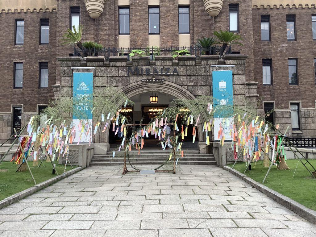 ミライザ大阪城で恒例の七夕の笹飾りがスタート!