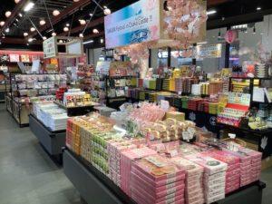 1F おみやげもの「本陣」で桜まつり開催中!